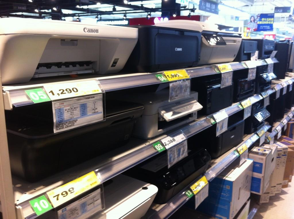 台北のショッピングモールのプリンター