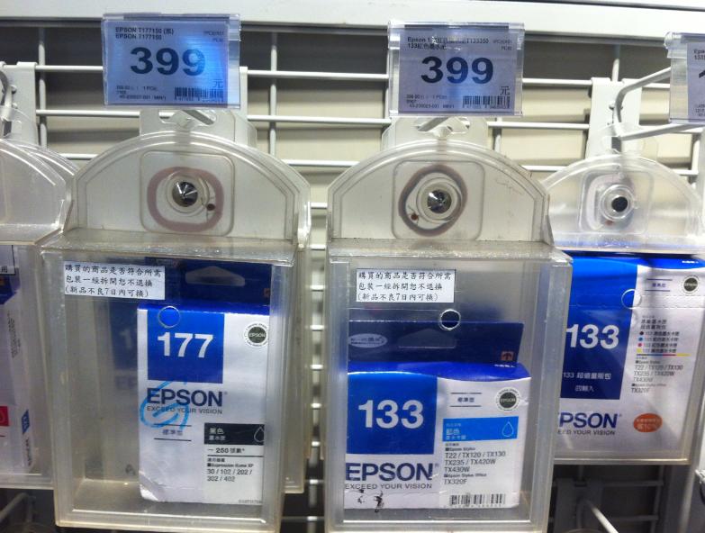 台湾百貨店のエプソン純正インク