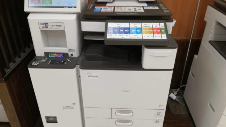 コピー機の給紙カセットとは?【初めての複合機選び】