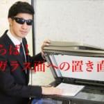 ADF(自動両面読取)
