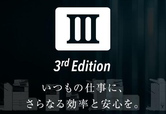 gen3 3rd edition
