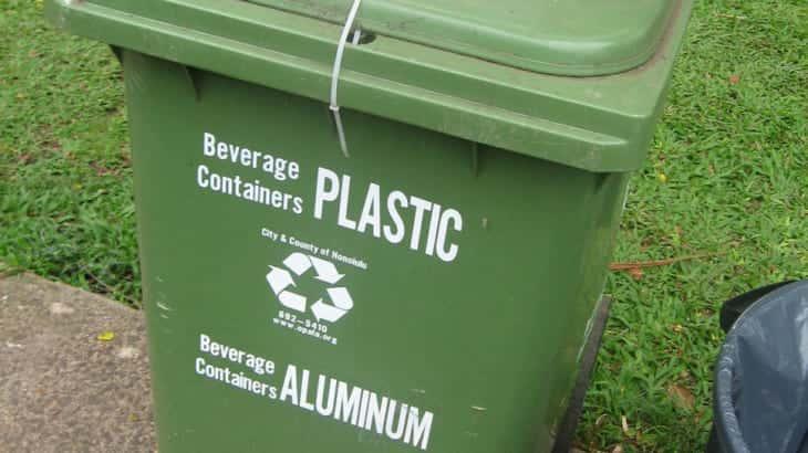 【コピー機のゴミ箱】トナー回収ボトル(廃トナーボトル・回収トナー容器)の交換方法と注意点