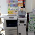 【セブンイレブンvsファミマ】コンビニコピー機の写真プリントの画質を検証