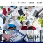 【複合機リース販売店:レカムジャパンの評判】営業はしつこくない?価格は安い?