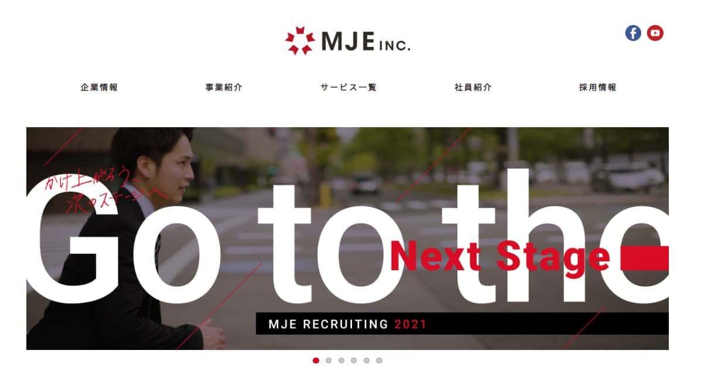 MJE公式サイト