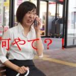 富士フィルムが米ゼロックスとの提携解消!富士ゼロックス→富士フイルムビジネスイノベーションへ