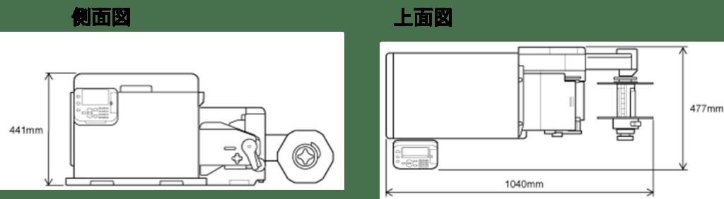 OKI Pro1050の占有寸法