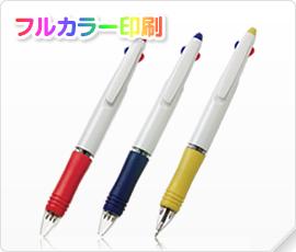 ノベルティ名入れボールペンおすすめ5選!安くて販促効果も◎