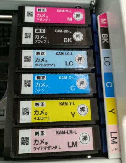 EP-881AWの6色インク