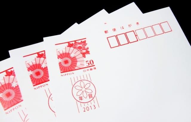 【年賀状印刷サービスって何?】面倒くさがり必見!宛名を渡すだけで年賀状を送ってもらえる